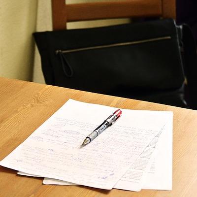 Evaluación del proceso de enseñanza-aprendizaje en Formación Profesional para el Empleo